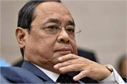supreme court to hear petition against appointment of justice ranjan gogoi