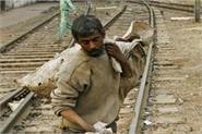 stop asking beggars doing cleaning work in mumbai