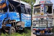 10 people injured in bus and truck collision