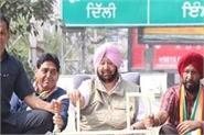there is no possibility of terrorism in punjab amarendra