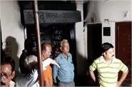 4 people died in jhansi
