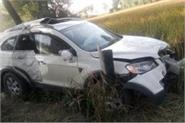 person died in road accident
