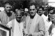 rajiv gandhi ram mandir ayodhya dispute vishwa hindu parishad