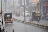 heavy rain likely in many districts in mp