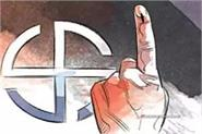 janta party lost 3 out of 7 seats in jind