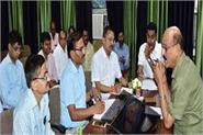 review meeting to set up agro cluster in tehri garhwal