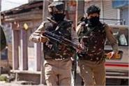 5 terrorists sighted along indo nepal border