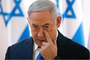 israel pm netanyahu fails to form government ahead of