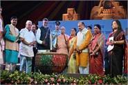 governor inaugurates 10th national culture festival