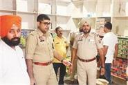 raids on various cracker wholesalers warehouses