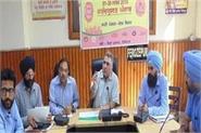 janjua ordered strict action to ban burning of parali