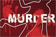 jammu and kashmir husband beaten to death in udhampur district