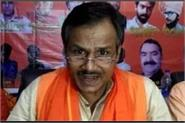 kamlesh tiwari murder case sit raids in shahjahanpur