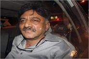 congress leader dk shivkumar released from tihar jail after bail