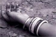married woman death