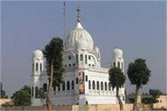 india pakistan joint ceremony will not be held while opening kartarpur corridor