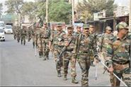 haryana police flag march with tripura police and irb officials