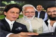 bollywood celebs aamir khan shahrukh khan etc come for pm modi interaction