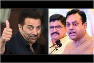 bjp spokesperson sambit patra and mp sunny deol will campaign in haryana