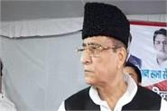 non bailable warrant issued against azam khan