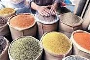 the administration consisting of traders determined the rate of dry ration