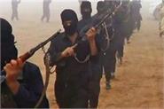 terrorists made hospital launch pad in pakistan