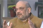 shiv sena s terms not acceptable if number is there go to governor amit shah