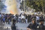 protest against citizenship bill curfew in guwahati