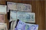 police arrested a minor with 71 thousand cash