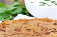 how to make tangy mushroom paratha