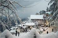 heavy snowfall continues in kashmir contact country broken