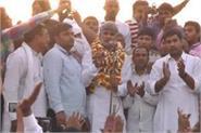 big decision in violence case during jat agitation