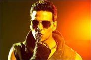 akshay kumar new bollywood movie