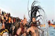 more than 1 40 million pilgrims dip in maha parv kumbha of faith