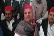 naresh uttam s attack on bjp