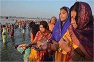 kalpwas snan on paush purnima in prayagraj