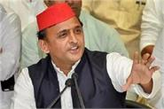bjp will be reduced to one seat in up akhilesh