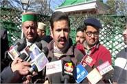 vikramaditya told bjp responsible for clash in congress office