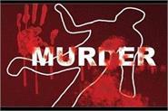 murder case in batala