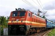 windows xp users will not be able to access irctc website