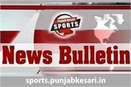 top 10 sports news 19 january
