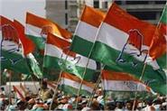 mla says ministers will not win elections in lok sabha elections