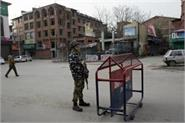 separatists closed today before hearing on article 35a