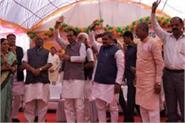when slogans against bjp mp in front of shivraj