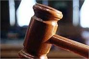 akali leader koleanwali gets bail