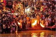 40 lakh devotees on maghi purnima