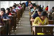 madhya pradesh class x and xii exam