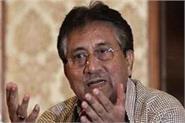attacking pakistan will be the biggest mistake of modi musharraf