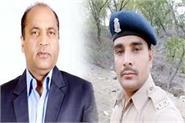 cm jairam announced dheva school will be name of martyr tilak raj