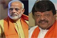 off the record when modi fires on vijayvargiya